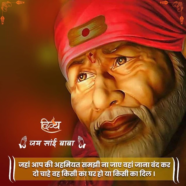 Jai sai baba hindi quotes 2020 images