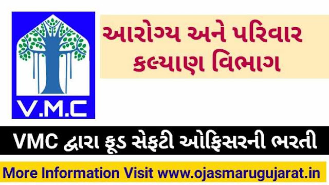 VMC Food Safety Officer Requirement 2019