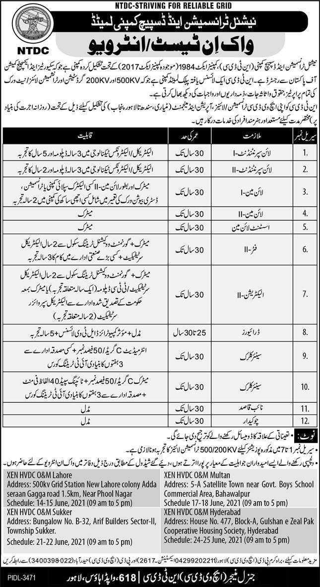 Govt. Jobs in National Transmission And Despatch Company Limited NTDCL for Line superintendent, Line Man, Electrician, Clerk, etc. in June  2021