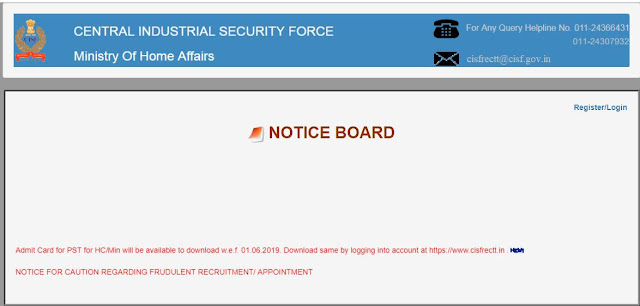 CISF Head Constable Admit Card 2019, CISF Official website