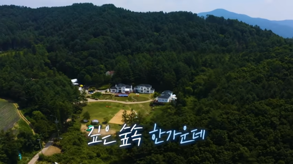 Take a Peek at The Luxury of The BTS Villa in The 'In The SOOP 2' Teaser
