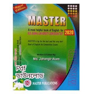 Master English Book by Jahangir Alam Pdf free book download