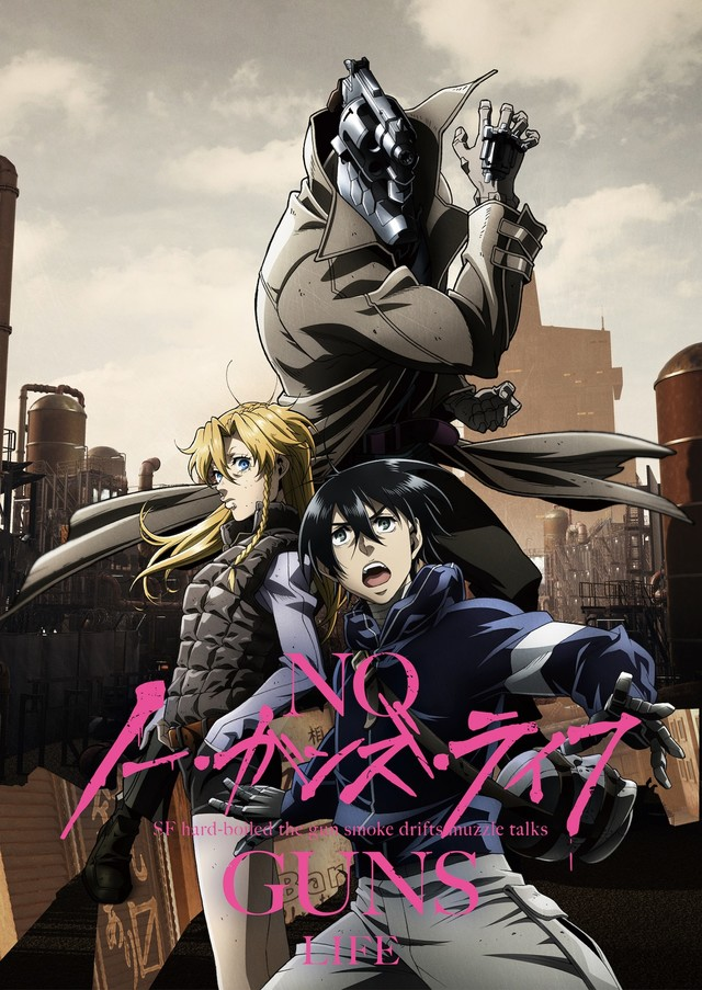 Póster promocional del anime No Guns Life