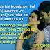 Dhoop Mein Bhi Baarishein Lyrics : Yasser Desai | Hindi Love Song 2019