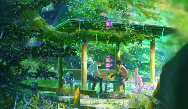 Makoto Shinkai Movies: Garden of Words