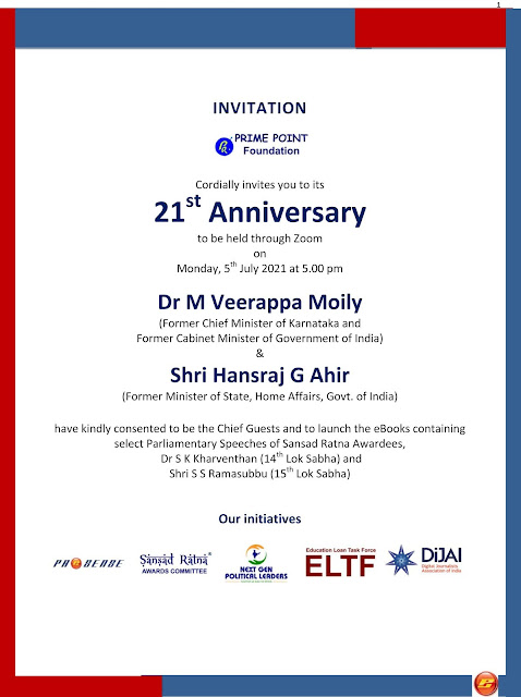 Launch of ebooks containing select Parliamentary speeches of Sansad Ratna Awardees