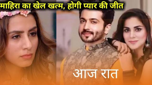 Love Dhamaka : Karan's love confession for Preeta Mahira's game ends in Kundali Bhagya