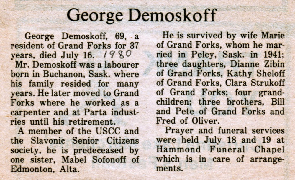 Obituary of George Demoskoff
