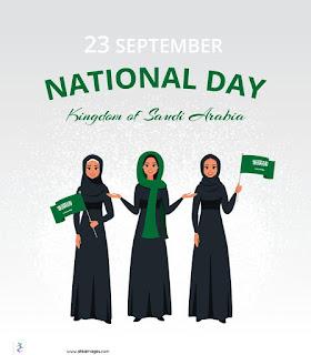 صور معايدة اليوم الوطني السعودي ١٤٤١
