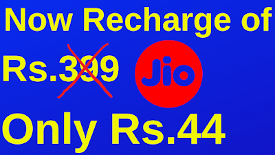jio 399 free recharge August-2019