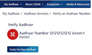 aadhaar number doesn't exists message