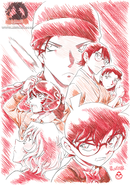 Detective Conan Movie 24: Hiiro no Dangan