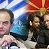 Απάντηση Καραμανλή σε δημοσίευμα της εφημερίδα Documento, που τον εμφανίζει να λέει, με επιστολή, «ναι» στο όνομα «Μακεδονία»