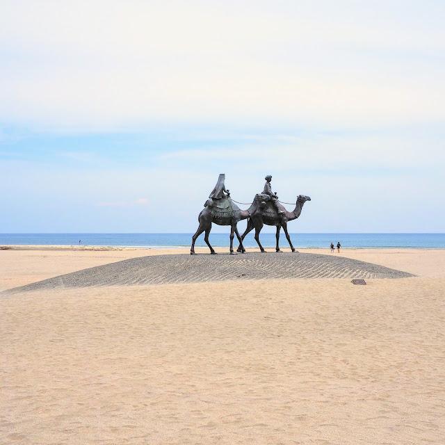 御宿海岸 月の砂漠