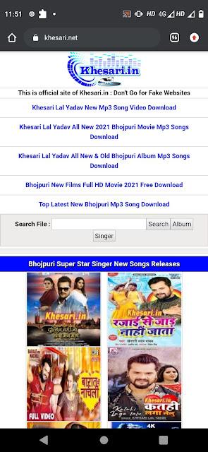 Dulhan Wahi Jo Piya Man Bhave Full Movie Download Bhojpuri