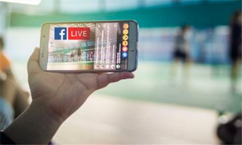 Live Stream To Facebook