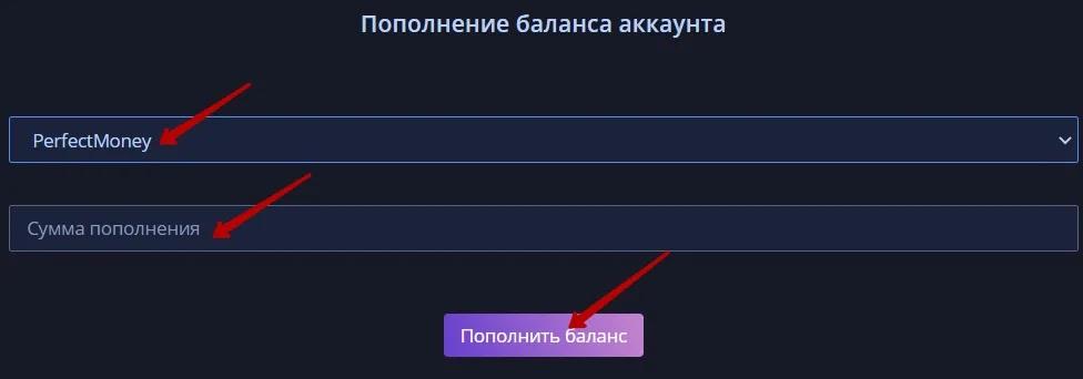Пополнение баланса в Cyber Sport Casino 2