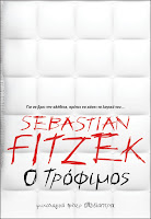 https://www.culture21century.gr/2020/04/o-trofimos-toy-sebastian-fitzek-book-review.html