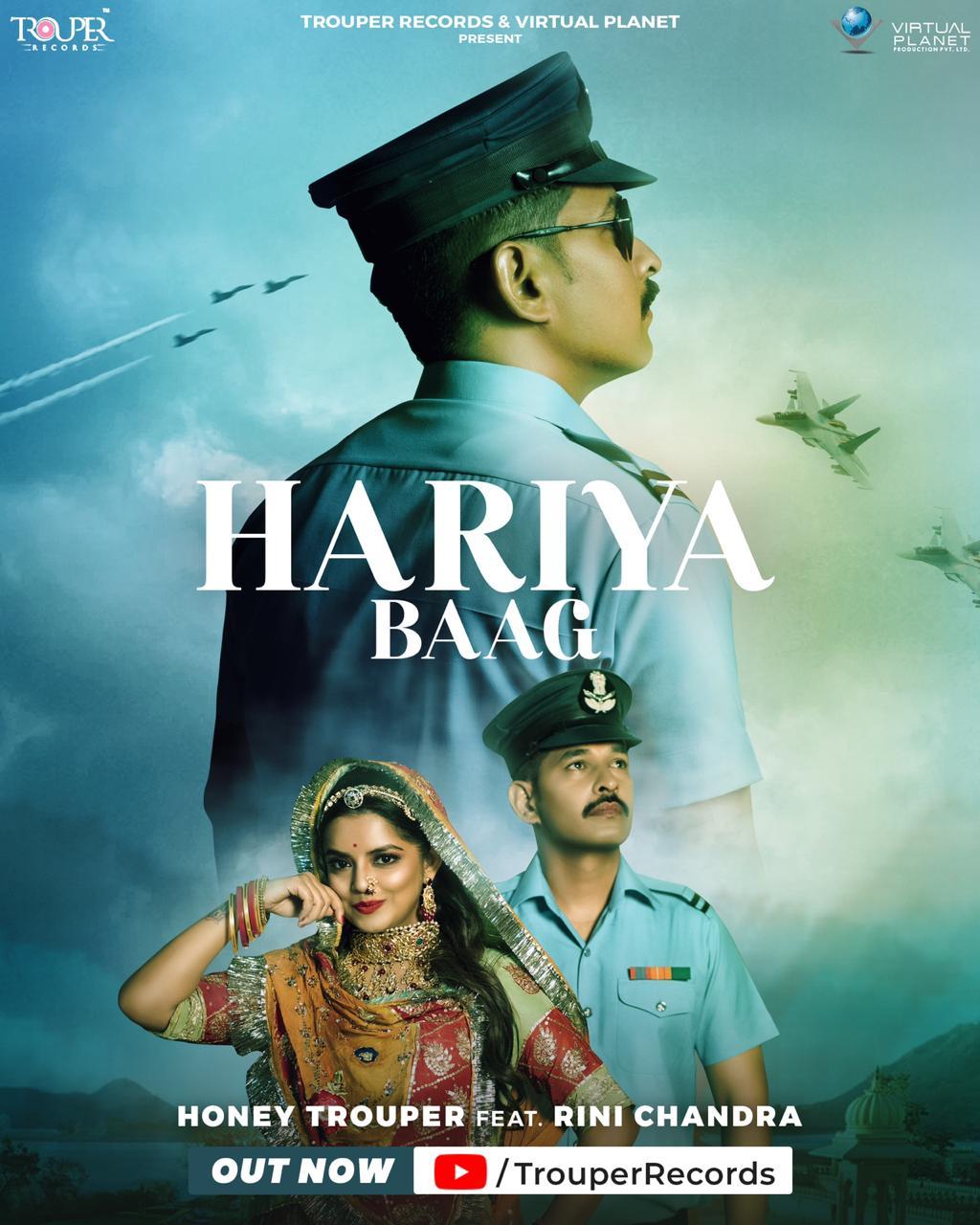 Actor-Honey-Sharma-and-singer-Rini-Chandra-starring-Rajasthani-Song-Hariya-Bagh-in-top-trending