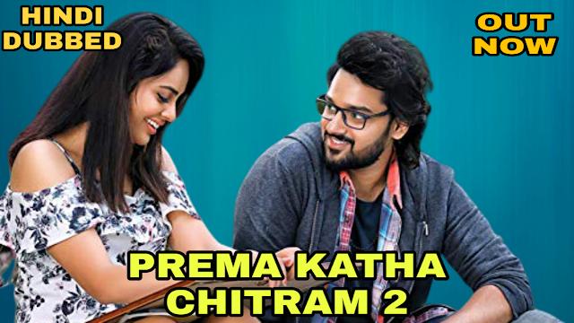 Prema Katha Chitram 2