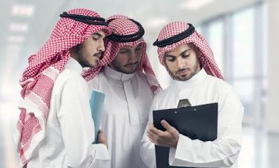 دليل الخدمات المصرفية عبر الهاتف المحمول في المملكة العربية السعودية