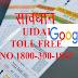 UIDAI (AADHAAR) TOLL FREE NO.1800-300-1947 & GOOGLE MATTER