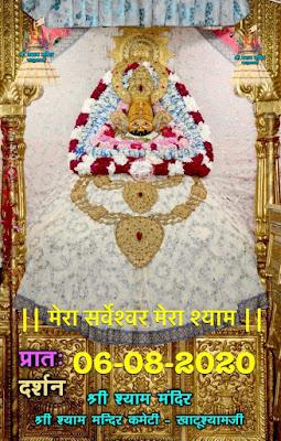 Khatushyamji, khatu shyam ji darshan,