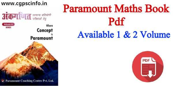 Paramount Maths Book in Hindi PDF