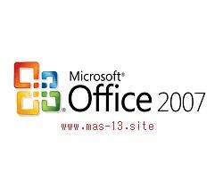 Download Microsoft Office 2007 Full Version Terbaru