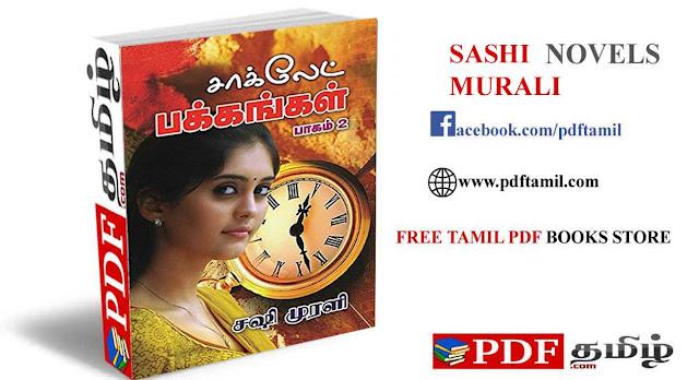 chocolate pakkangal novel, sashi murali latest novel free download, sashi murali tamil novels, sashi murali novels pdf download