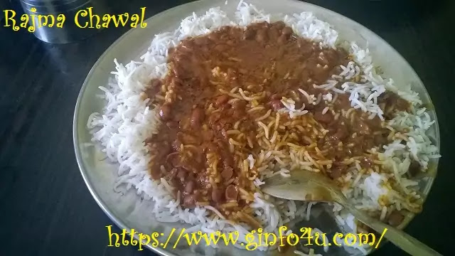 rajma chawal recipe-how-to-make-rajma chawal recipe-at-home-Ginfo4U