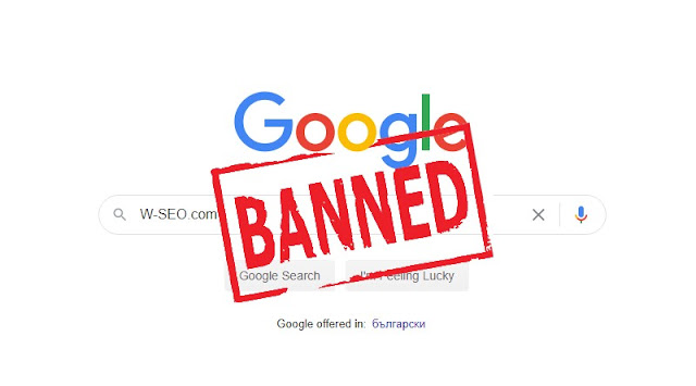 Как да избегнем наказания от Гугъл и Фейсбук