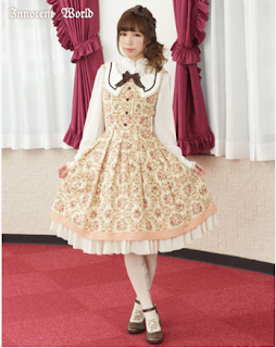 http://innocent-w.jp/onlineshop/en/ws154723.html