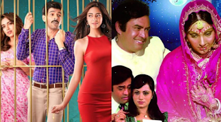 Pati patni aur woh movie download full hd 480p!!,riview and cast and more,lattest movie comedy movie,romatic movie