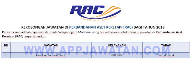 Perbandanan Aset Keretapi (RAC)