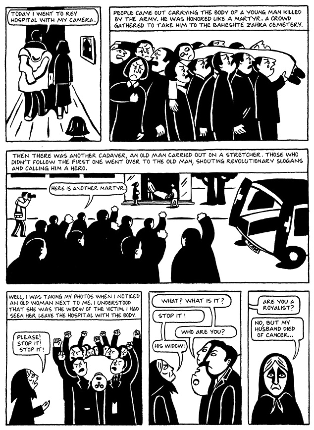 Read Chapter 4 - Persepolis, page 29, from Marjane Satrapi's Persepolis 1 - The Story of a Childhood