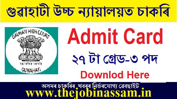 Gauhati High Court Grade III Admit Card 2020: