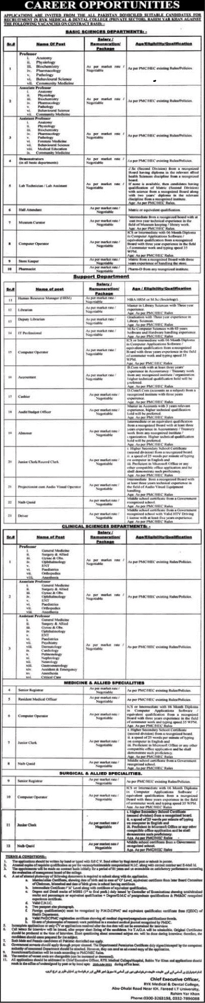 Latest Jobs in Rahim Yar Khan Medical and Dental College