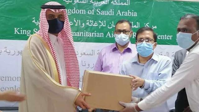 Saudi Arabia hands over 'One Million dollars' gift to Bangladesh to combat Corona virus - Saudi-Expatriates.com