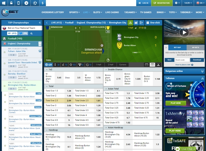 1xBet Live Betting Screen