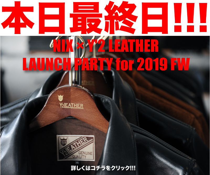 http://nix-c.blogspot.com/2019/09/nix-y2-leather-launch-party-for-2019-fw.html