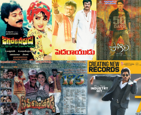 all-time-biggest-hit-movies-tollywood-telugu-cinema