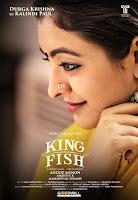 durga krishna, king fish in malayalam, king fish malayalam, king fish moive, king fish malayalam movie, www.mallurelease.com