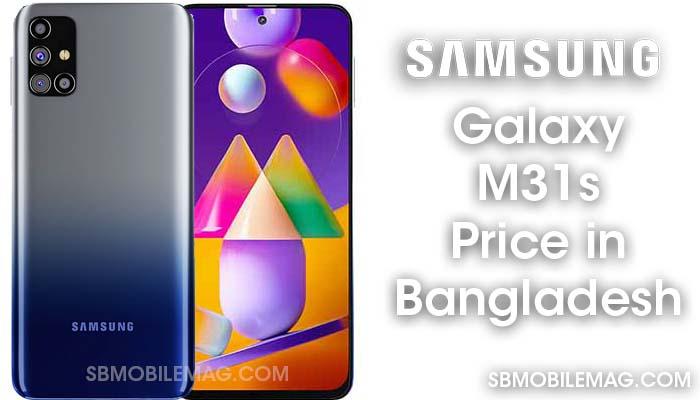 Samsung Galaxy M31s, Samsung Galaxy M31s Price in Bangladesh, Samsung Galaxy M31s Price