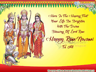 Happy Sri Rama Navami quotes - Happy Sri Rama Navami wishes - Happy Sri Rama Navami  images
