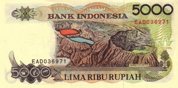 5 ribu rupiah 1992 belakang
