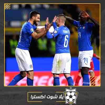 مشاهدة مباراة إيطاليا وليشتنشتاين بث مباشر اليوم 15-10-2019 التصفيات المؤهلة لكأس الأمم الأوروبية
