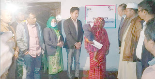 প্রধানমন্ত্রীর উপহার: কানাইঘাটে জমিসহ ঘর পাচ্ছেন ১৯৩টি পরিবার