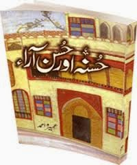 husna-aur-husan-ara-free-download-pdf