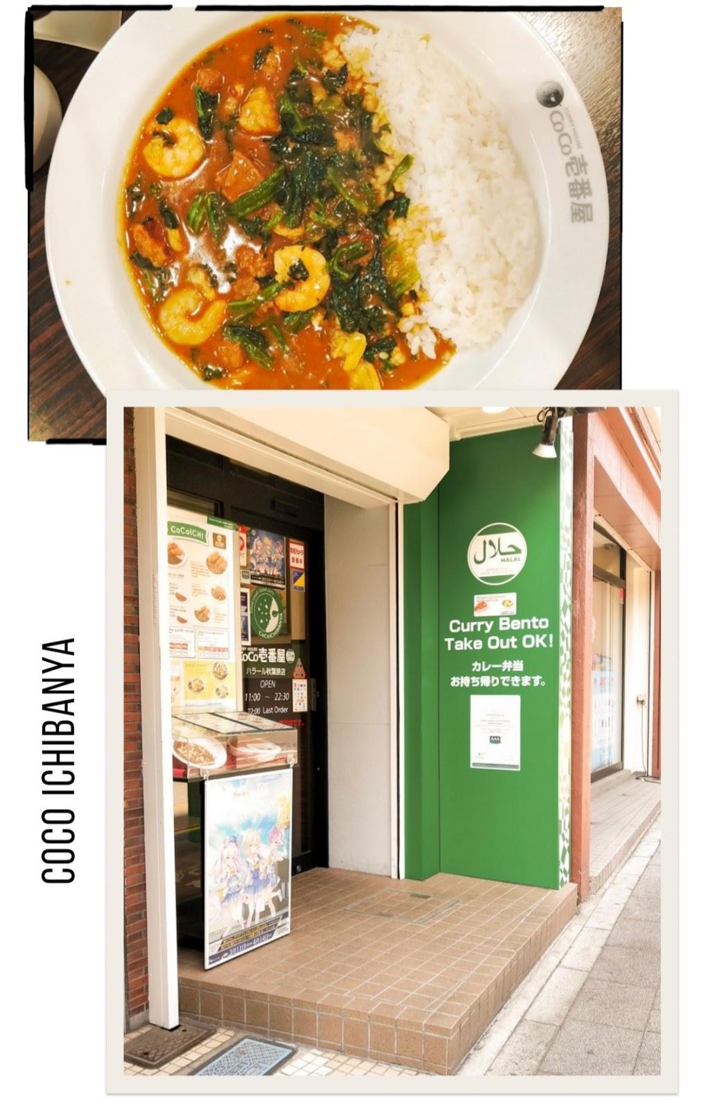 coco ichibanya tokyo, coco ichibanya halal curry, halal curry in tokyo